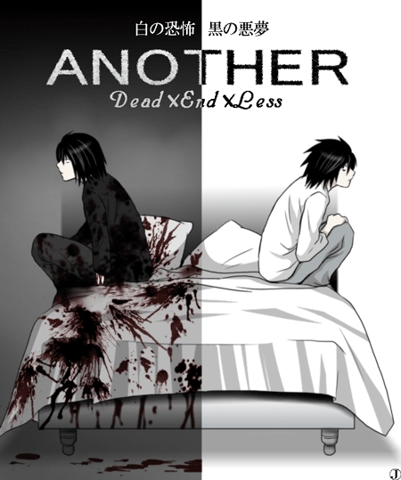 Prequel de Death Note : Death Note Another Note: The Los Angeles BB Murder Cases