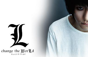 L change the world - death note