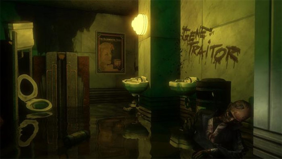 Bioshock est confirmé sur PS3