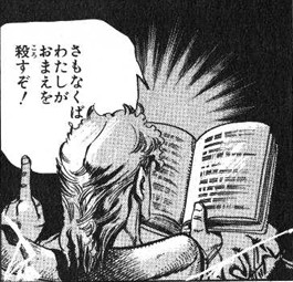 jojo-extrait.jpg