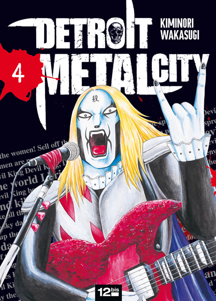 Detroit Metal City Vol.4 – un bon moment de rigolade