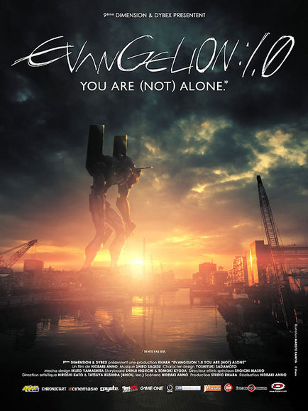 « Evangelion : 1.0 » sort en DVD