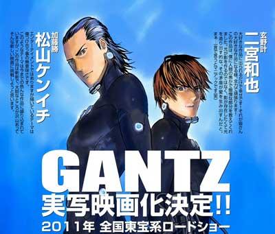 «Gantz» adapté en 2 films live