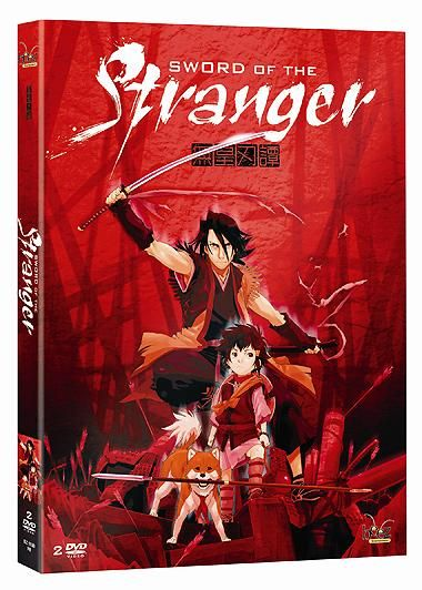 sword-of-the-stranger-dvd