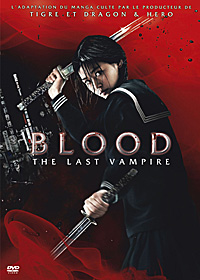 blood-the-last-vampire_dvd