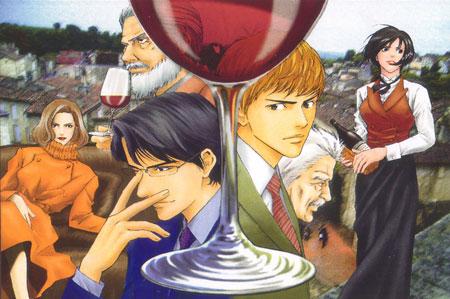 Un manga récompensé par le monde vinicole français