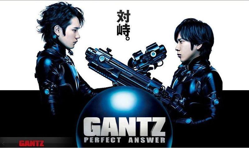 «Gantz» se dévoile