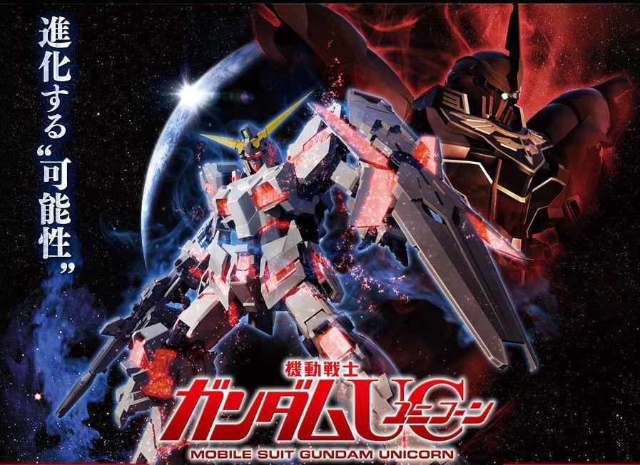 """""""Mobile Suit Gundam Unicorn"""" se dévoile"""