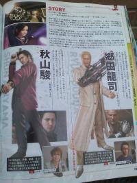 Yakuza 5 pris d'assaut par des zombies