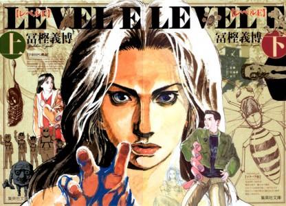 «Level E» adapté en série animée