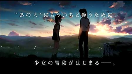 hoshi-o-ou-kodomo_1