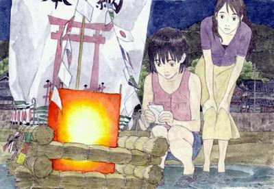 Hiroyuki Okiura revient avec «Momo e no Tegami»