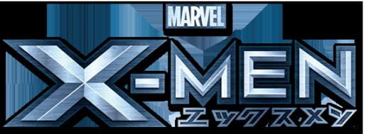 x-men_2011-anime
