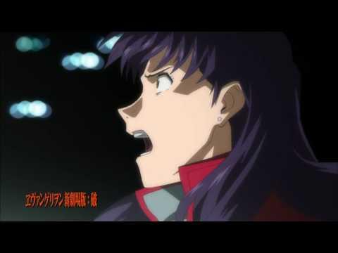 Evangelion : 2.0 – sortie au Japon + nouveau teaser