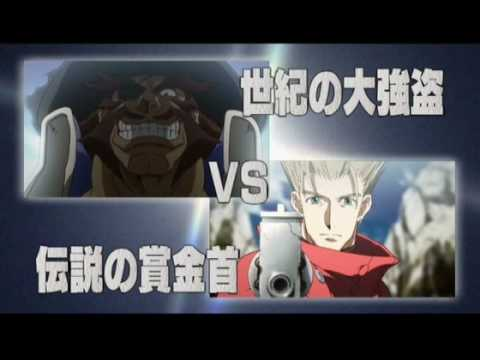 « Trigun » le film sort en 2010