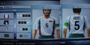 Maillots Bulgarie PES 5