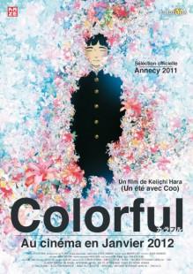 Colorful de Keiichi Hara s'offre une sortie française
