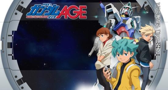 Un nouveau projet Gundam AGE