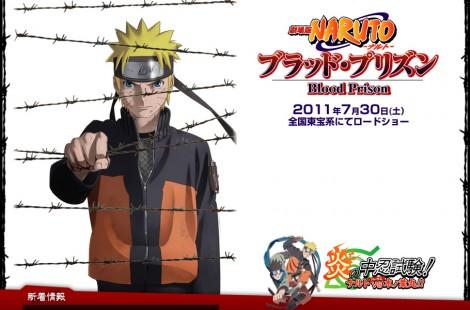 «Naruto Shippuden : Blood Prison»