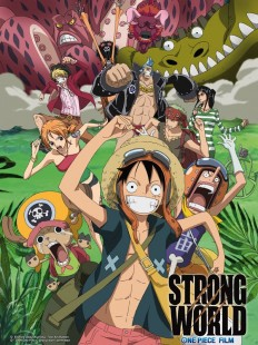 « One Piece – Strong World » arrive sur les écrans français
