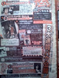 La série animée «Bakuman» : saison 2 annoncée