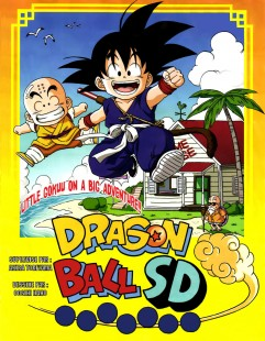 « Dragon Ball SD »
