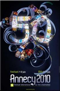 Le Festival International d'animation d'Annecy
