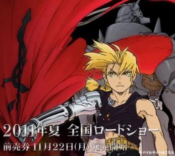 «Fullmetal Alchemist : Brotherhood» le film : vidéos