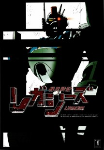 «Kihei Senki Legacies» – trailer
