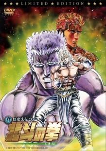 «Hokuto no Ken : La Légende de Toki» arrive en juin