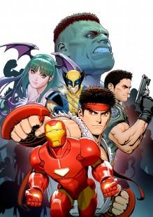 Marvel Vs Capcom 3 confirmé…