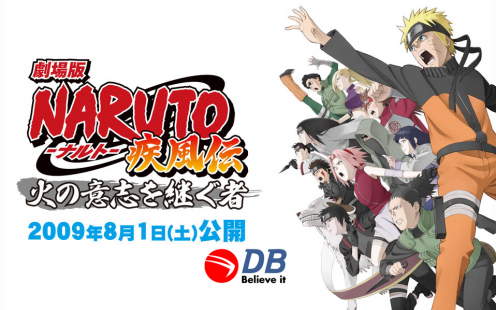 «Naruto Shippuden : Hi no Ishi wo Tsugumono» sorti au Japon