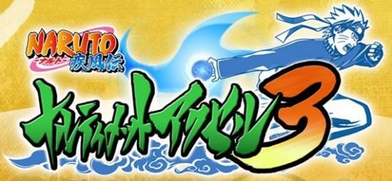 <em>Naruto Shippuden : Narutimate Accel 3</em> sur PSP