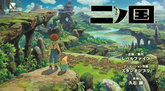 « Ninokuni : The Another World » jeu vidéo signé Ghibli