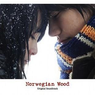 Jonny Greenwood : tracklisting de la BO de «Norwegian wood»