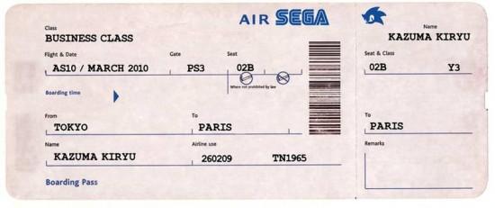 Yakuza 3 arrive en France